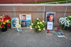 Moskwa - 10 04 2017: Alexey Navalny oppositioner morderstwa miejsce wewnątrz obraz royalty free