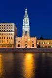 Moskwa architektura nocą Zdjęcia Stock