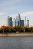 Moskwa centrum miasta Zdjęcie Royalty Free