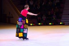 Moskwa cyrk na lodzie na wycieczce turysycznej Błazen na cyrkowej arenie Zdjęcie Stock