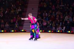 Moskwa cyrk na lodzie na wycieczce turysycznej Błazen na cyrkowej arenie Obrazy Royalty Free