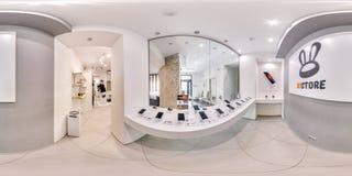 Moskwa - 2018: 3D bańczasta panorama z 360 stopni viewing kątem modny wnętrze elektronika sklep z telefonami przygotowywający ilustracja wektor