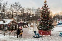 Moskwa dekorował dla nowego roku i bożych narodzeń wakacji Zdjęcie Royalty Free