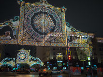 Moskwa dekorował dla nowego roku i bożych narodzeń wakacji Lekki festiwal Gazetnyj pereulok Kamergersky pas ruchu Zdjęcie Royalty Free