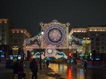 Moskwa dekorował dla nowego roku i bożych narodzeń wakacji Lekki festiwal Gazetnyj pereulok Kamergersky pas ruchu Fotografia Royalty Free