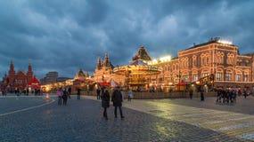 Moskwa dekorował dla nowego roku i bożych narodzeń wakacji plac czerwony Fotografia Stock
