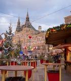 Moskwa dekorował dla nowego roku i bożych narodzeń wakacji plac czerwony Obrazy Royalty Free