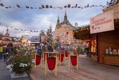 Moskwa dekorował dla nowego roku i bożych narodzeń wakacji plac czerwony Obraz Stock