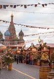 Moskwa dekorował dla nowego roku i bożych narodzeń wakacji plac czerwony Zdjęcia Royalty Free