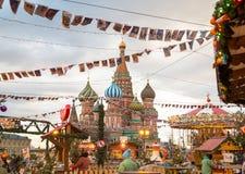 Moskwa dekorował dla nowego roku i bożych narodzeń wakacji plac czerwony Zdjęcia Stock