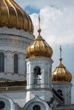 Moskwa dormitorium katedra Zdjęcie Stock