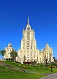 Moskwa drapacz chmur Hotelowy Radisson Królewski (Ukraina) Obraz Royalty Free