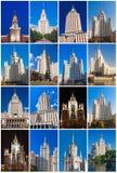 Moskwa drapacze chmur zdjęcie royalty free
