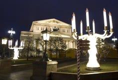Moskwa, Duży theatre w bożych narodzeniach Obrazy Royalty Free