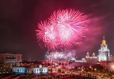 Moskwa fajerwerku festiwal w Lenin wzgórzy terenie Zdjęcia Royalty Free