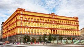 Moskwa, federacja rosyjska - Sierpień 27, 2017 - Lubyanka jest t zdjęcie royalty free