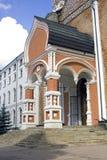 Moskwa Izmailovsky wyspy katedra Święta dziewica Obraz Royalty Free