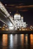 Moskwa katedra Chrystus wybawiciel Obraz Stock