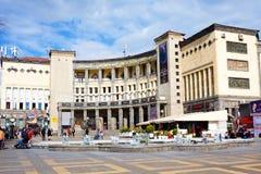Moskwa kino - widescreen kino, pierwszy kino z dwa sala w mieście Yerevan, Armenia ope Obraz Royalty Free
