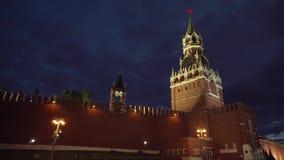 Moskwa Kremlin przy noc zapasu materiału filmowego wideo zbiory wideo