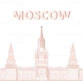 Moskwa Kremlin, symbol Rosja kapitał Fotografia Royalty Free