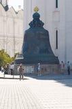 Moskwa Kremlowski Tsar Bell 1733-1735 założycieli Ja et M Motorine upał Obrazy Royalty Free