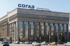 Moskwa, kwiecień 04 2016 SOGAZ firma ubezpieczeniowa - listy na fasadzie budynek na Sadovaya-Spasskaya ulicie Zdjęcie Royalty Free