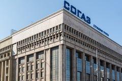 Moskwa, kwiecień 04 2016 SOGAZ firma ubezpieczeniowa - listy na fasadzie budynek na Sadovaya-Spasskaya ulicie Zdjęcia Stock