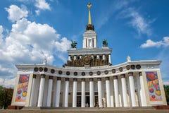 MOSKWA - Lipiec 02, 2016: Architektura VDNH park w Moskwa Zdjęcia Stock