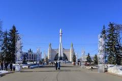 Moskwa, marzec, 24, 2018: Widok Astronautyczny pawilon przy wystawą osiągnięcia Krajowa gospodarka fotografia royalty free