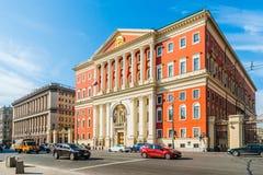 Moskwa Mayor biuro Fotografia Stock