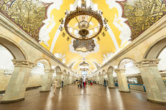 Moskwa metro Zdjęcie Stock