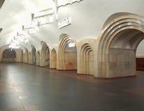 Moskwa metro, inerior stacyjny Dobryninskaya Obrazy Royalty Free