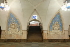 Moskwa metro, stacyjny Taganskaya (okrąg linia) Obraz Stock