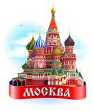 Moskwa miasta coloful emblemat z St Bazil katedrą Zdjęcie Stock