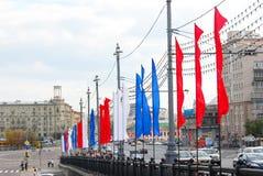 Moskwa miasta dnia świętowanie Zdjęcia Stock