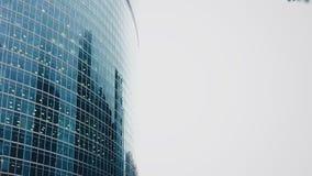 Moskwa miasta drapacze chmur Fotografia Royalty Free