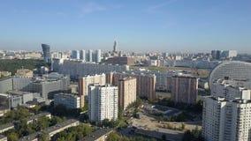 Moskwa miasta widok z lotu ptaka Trutnia strzał mieszkaniowe ćwiartki Moscow miasto Słonecznego dnia Moscow pejzaż miejski zbiory