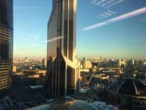 Moskwa miasta wierza centrum biznesu Obraz Royalty Free