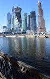 Moskwa miasto w Moskwa Zdjęcia Stock