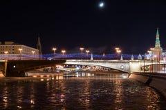 Moskwa most Obrazy Royalty Free