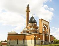 Moskwa, muzułmański meczet Zdjęcie Royalty Free