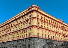 Moskwa na Lubyanka obraz stock