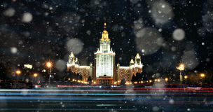 Moskwa noc MSU Zdjęcia Royalty Free