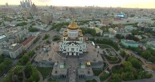 Moskwa od wzrosta zdjęcie wideo