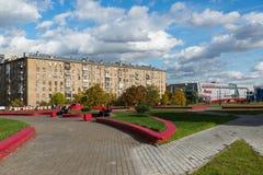 Moskwa, październik 01 2016 Gagarin kwadrat nad drogowym tunelem Zdjęcie Royalty Free