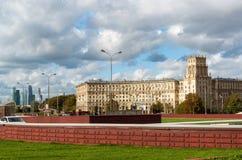 Moskwa, październik 01 2016 Gagarin kwadrat nad drogowym tunelem Zdjęcie Stock