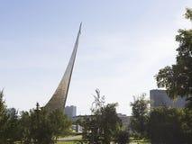 Moskwa Pamiątkowy muzeum kosmonautyka Zdjęcie Royalty Free
