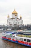 Moskwa panorama Chrystus wybawiciela kościół Zdjęcia Royalty Free