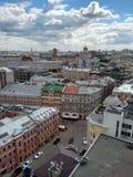 Moskwa pejzaż miejski Fotografia Stock